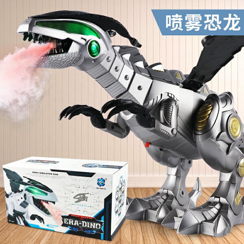 噴霧電動恐龍玩具 電動恐龍 噴霧恐龍 電動噴霧戰龍 機器龍大號 模型玩具 5