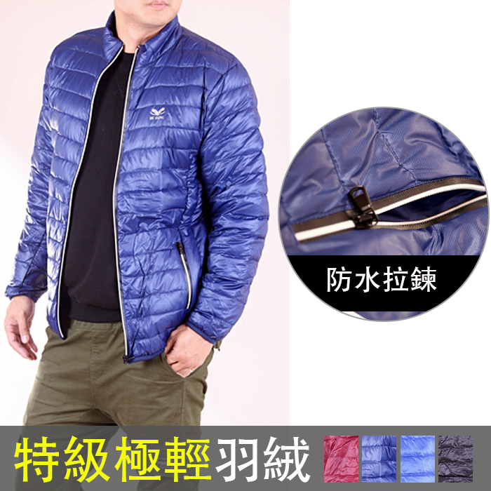 【CS衣舖 】 同UNIQLO版型 特級極輕 防風 保暖 羽絨外套 7689 0