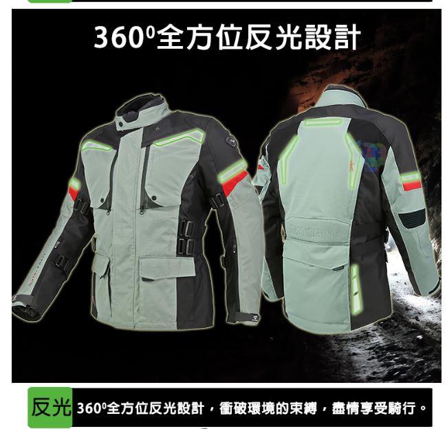 【套裝】MotoBoy 防水保暖層 CE五+二件護胸 四件護胯+護膝 賽車拉力服 防摔衣褲 MB-J32P32 2