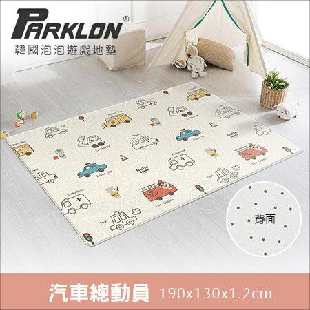 ✿蟲寶寶✿【韓國Parklon帕龍】雙面加厚1.2cm Pure Soft Play Mat 遊戲地墊 - 汽車總動員