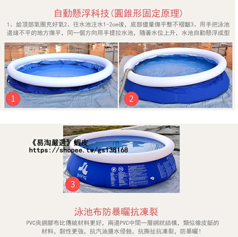 免運 充氣游泳池 戶外游泳池 家庭戲水池自動懸浮圓形支架泳池 大型兒童游泳池 充氣水池嬰幼兒游泳池 釣魚池玩具池G353