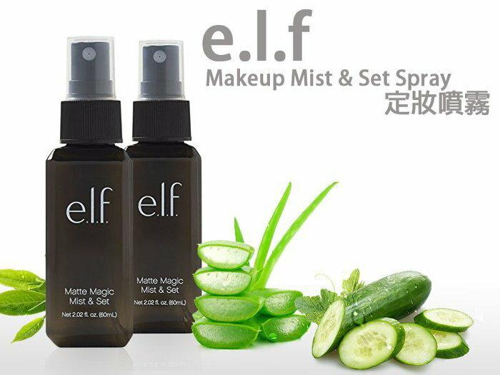 【彤彤小舖】美國彩妝 e.l.f. Makeup Mist 定妝噴霧 60ml elf貨號#85023 原裝真品輸入