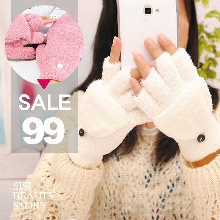 SISI【A4002】可愛糖果色珊瑚絨翻蓋/露指兩用手套