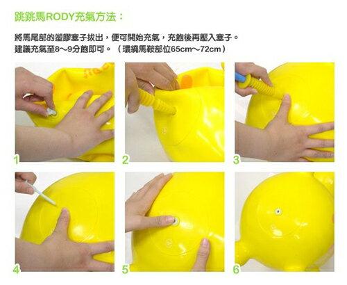 Rody - 跳跳馬騎乘玩具 橘 Jammy Global/台灣永曄原廠正品 (加購原廠配件享特價優惠!) 2