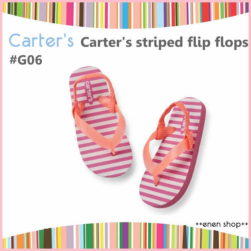 Enen Shop @Carter's 粉白條紋款夾腳拖鞋/人字拖/海灘鞋 #G06 ∥ S/M/L