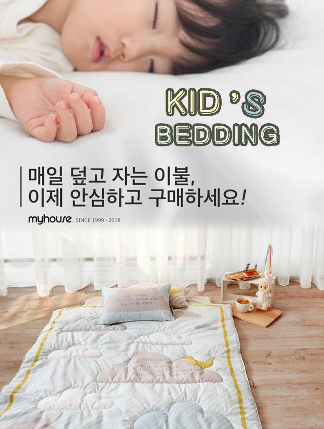 """""""99購物節""""【睡袋 / 兒童睡袋】【MYHOUSE】韓國防蟎抗敏派對動物兒童睡袋 - 雲朵藍 1"""