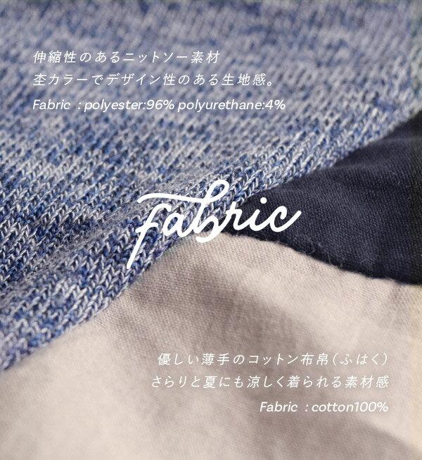 日本e-zakka / 拼接風格5分袖連衣裙 / 32513-1900037 / 日本必買 代購 / 日本樂天直送(3900) 4