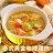 【免運組】泰式300輕盈組 / 7件組【泰亞迷】團購美食、泰式料理包、5分鐘輕鬆上菜、每道主食低於300大卡 4