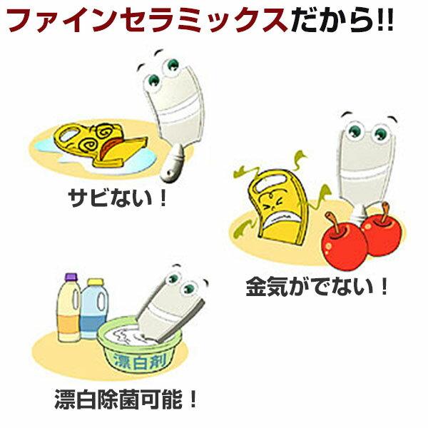 日本 KYOCERA 京瓷 / 陶瓷調理器組套 / 5件套組 / CSN-550WHN。共1色-日本必買 日本樂天代購(4128*0.7)。件件免運 2