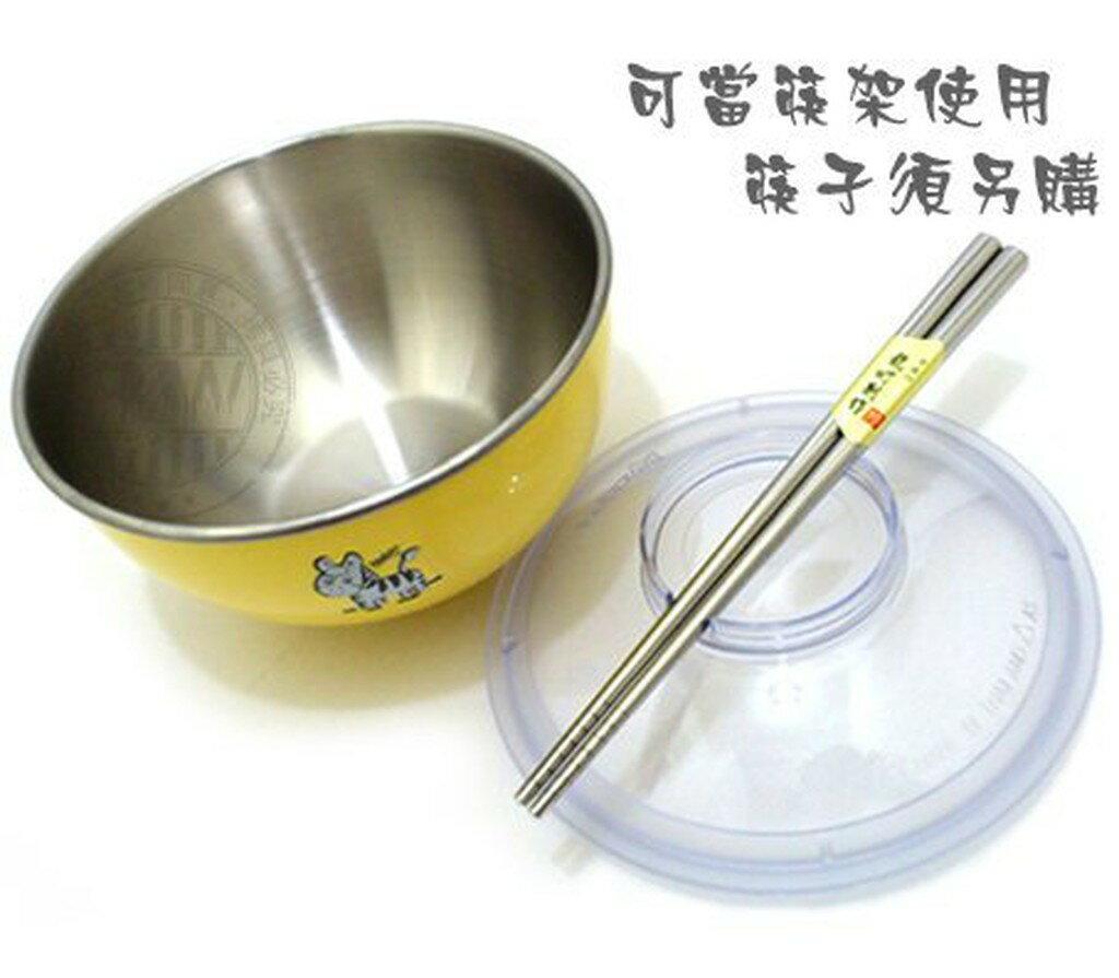 ZEBRA斑馬牌不鏽鋼隔熱碗附蓋(筷架)15cm【單入】㊣304不銹鋼兒童碗 泡麵碗 料理碗