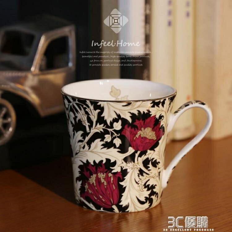 歐式復古水杯骨瓷馬克杯家用咖啡杯子文藝英國茶杯william morris 芭蕾朵朵