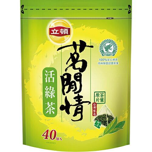 立頓茗閒情活綠茶包40入*2.5g【愛買】