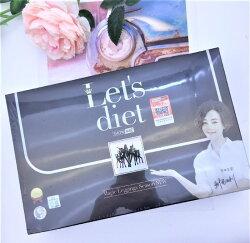 韓國代購~ Let's diet彈力皮褲