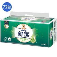 世界地球日,環保愛地球到舒潔特級舒適植萃抽取衛生紙100抽*72包(箱)【愛買】