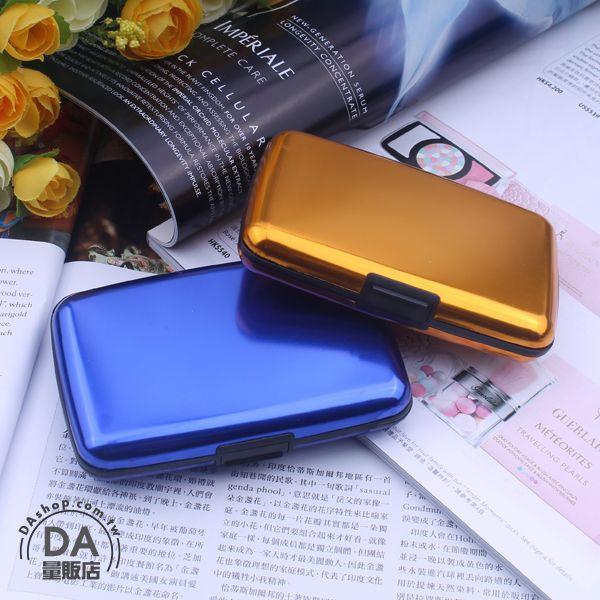 《DA量販店》2個 多功能 卡包 硬殼 名片夾 信用卡 收納包 卡片包 萬用包 顏色隨機(78-0826)
