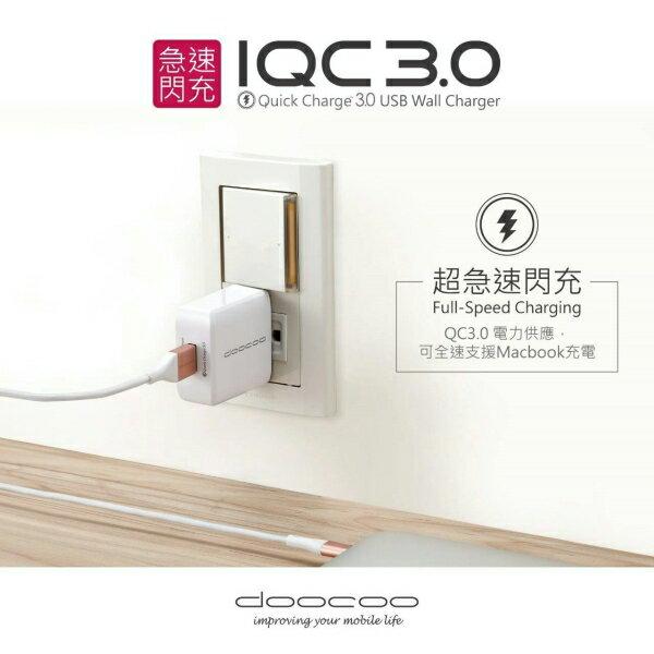 doocooiQC3.0USB急速充電器(支援快速充電技術)