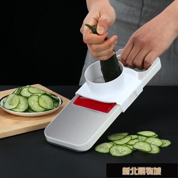 廚房切菜神器土豆絲切絲器土豆切花切片器家用刨絲器擦絲器多功能 【新年鉅惠】