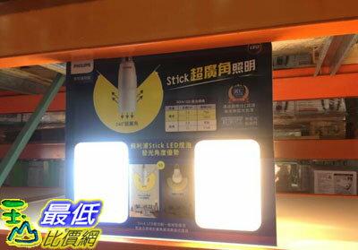 [107限時限量促銷] COSCO C16833 PHILIPS LED 11W STICK 4PCS 飛利浦雪糕11W LED燈泡 每組四入