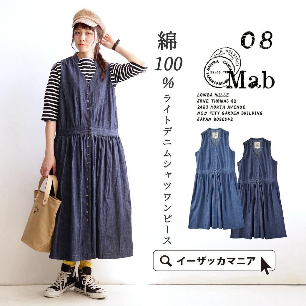 日本e-zakka / 長版無袖牛仔連衣裙 / 32593-1801252  / 日本必買 代購 / 日本樂天直送(5900) 0