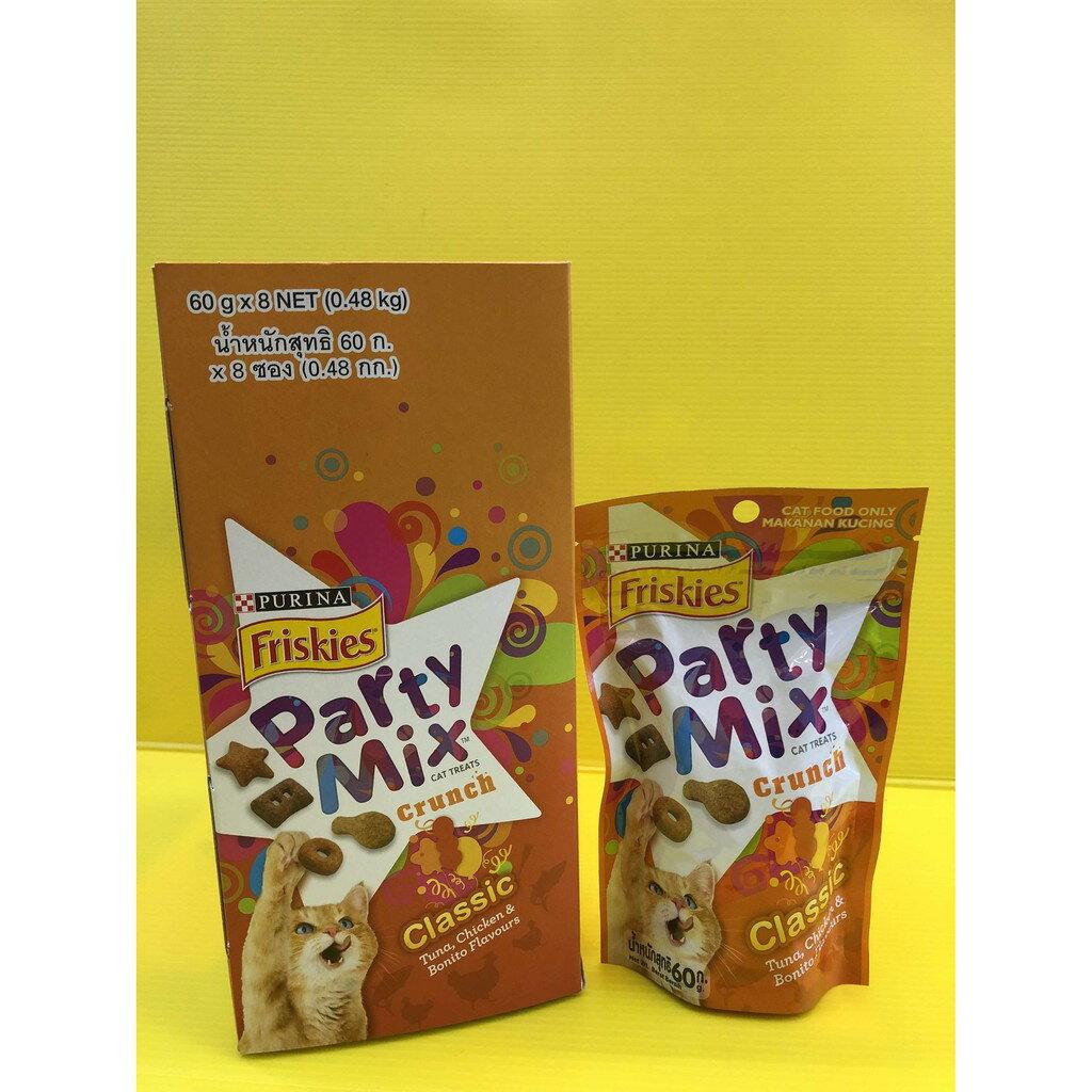 ☘️四寶的店☘️附發票~《經典原味香酥餅 》Friskies 喜躍 Party Mix貓餅乾/貓零食/獎勵零食60克/包*另售卡滋餅乾