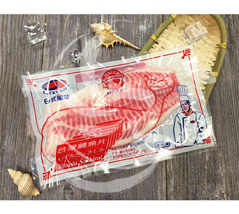 【九江】台灣鯛魚片L---無骨、無刺(150-200g/片)---✦