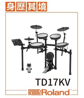 【非凡樂器】Roland樂蘭TD-17KVV-Drums電子鼓職業樂手愛用公司貨保固含鼓椅贈鼓棒.耳機.拭布