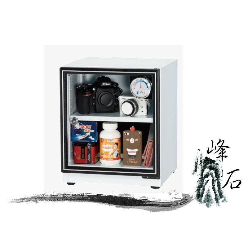 樂天限時優惠!防潮家 SD-48白 電子防潮箱 相機 單眼 鏡頭 類單 白