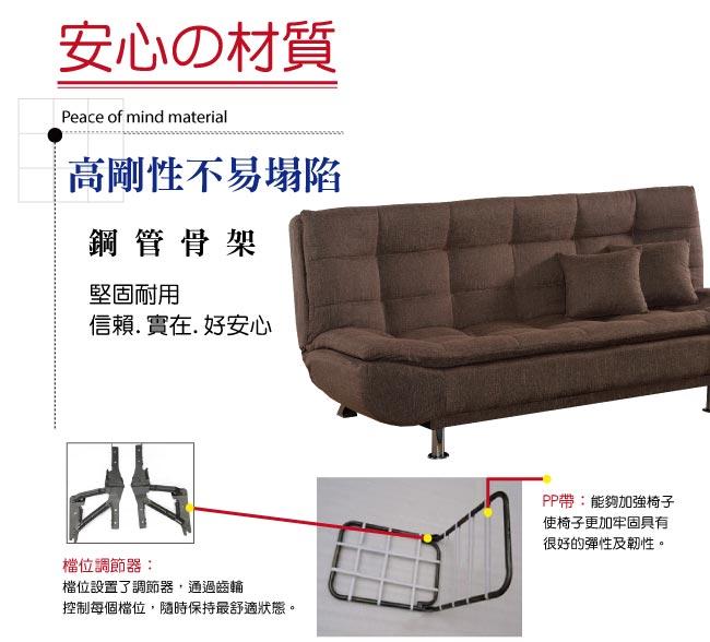 【綠家居】普欽科 可拆洗亞麻布獨立筒沙發/沙發床(展開式機能設計)