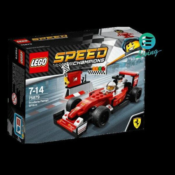LEGO 75879 SPEED Scuderia Ferrari SF16-H 系列