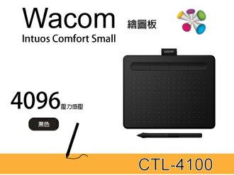 【宏華資訊廣場】附贈好禮 Wacom-Intuos CTL-4100 小型(免運) - 限時優惠好康折扣