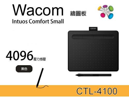 ☆宏華資訊廣場☆Wacom Intuos CTL-4100 繪圖板 小型(現貨免運) | 宏華資訊廣場 - Rakuten樂天市場
