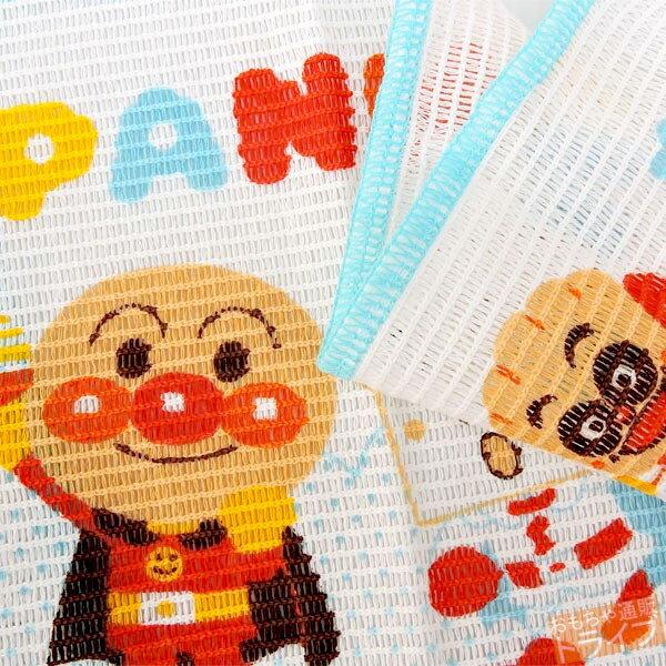 麵包超人綿質大毛巾浴巾日本製