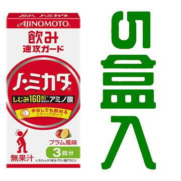 amino 速攻胺基酸粉末 15包/盒◆德瑞健康家◆