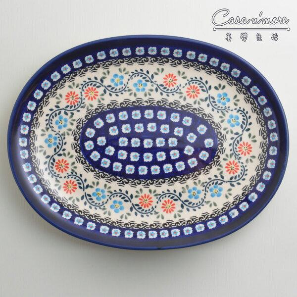 波蘭陶典雅花團系列橢圓形餐盤陶瓷盤菜盤水果盤沙拉盤29cm波蘭手工製