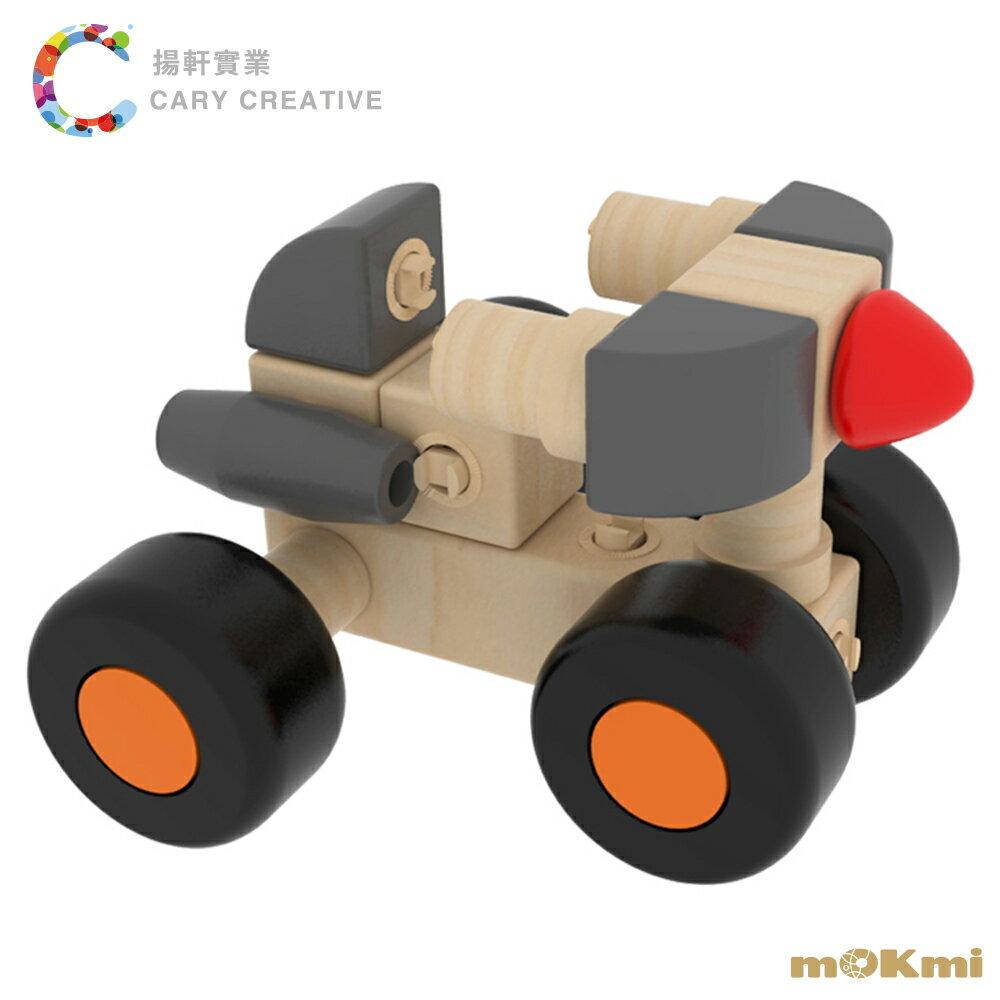 【mOKmi x umu】木可米360扣木製積木-車糸列【紫貝殼】