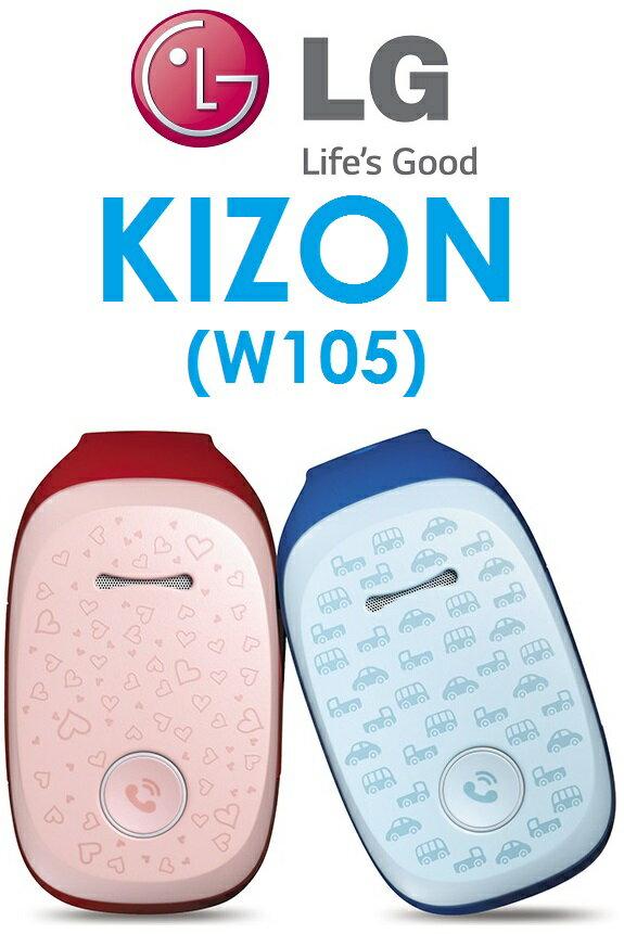 【原廠盒裝】樂金 LG KizON (W105T) 64MB/128MB 3G 兒童穿戴式裝置 智慧手錶 手環 兒童手錶