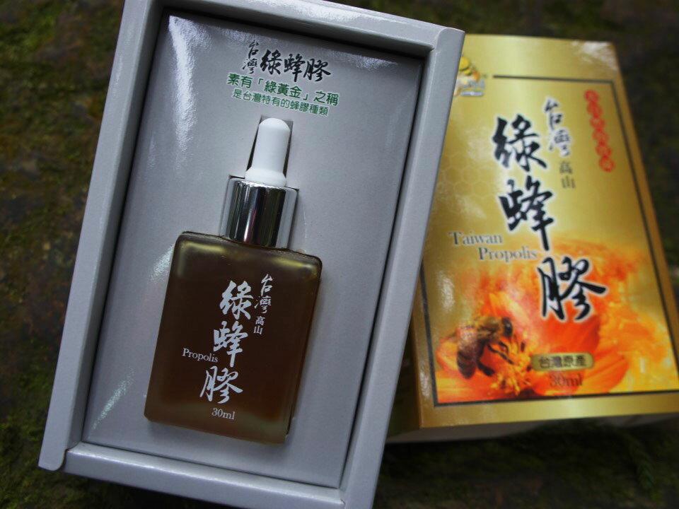 【森林蜜境】台灣高山綠蜂膠30mL*