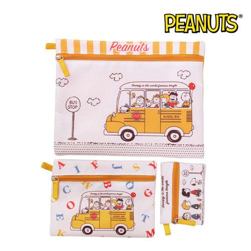 黃色款~ ~史努比 收納包 收納袋 三件組 Snoopy PEANUTS ~ 108681