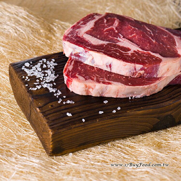 頂級澳洲榖飼100天沙朗牛排 - 限時優惠好康折扣
