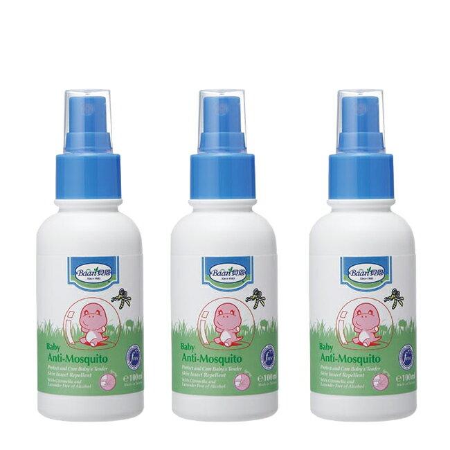 【限量特賣】Baan貝恩 - 嬰兒防蚊噴液 100ml / 3瓶 (可混搭) 【好窩生活節】 - 限時優惠好康折扣