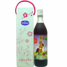 即期良品 梅子博物館 紫蘇梅醬 600ml/瓶 ~惜福品~