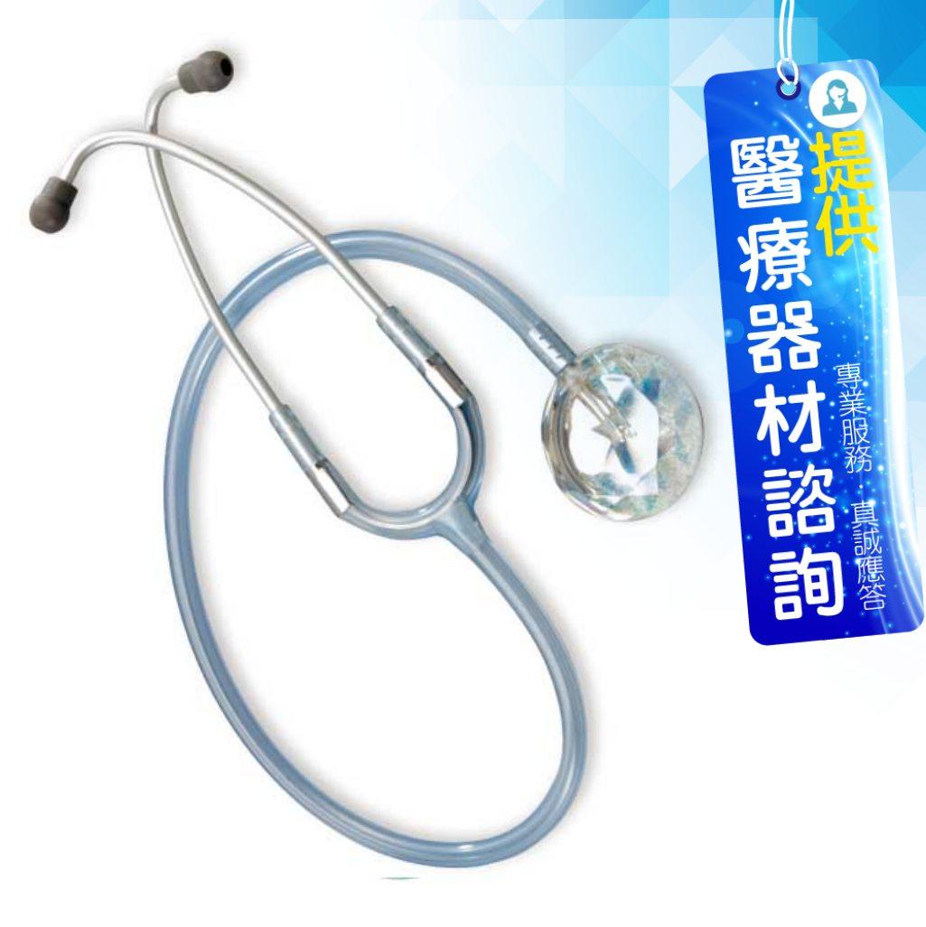 來而康 心鑽系列 Spirit 精國聽診器 (未滅菌) CK-AC603D  單面聽診器