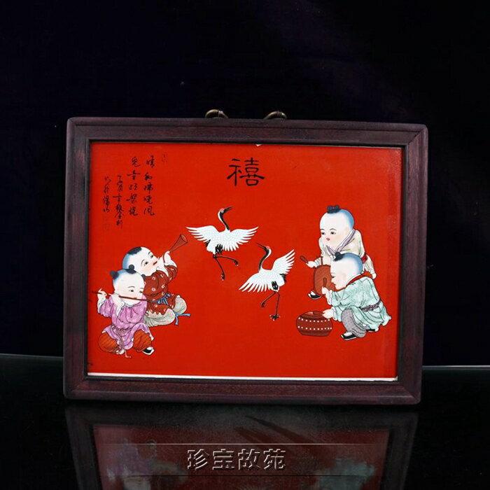 新品瓷板畫景德鎮仿古實木紅地福祿壽喜圖陶瓷畫古玩掛屏壁畫