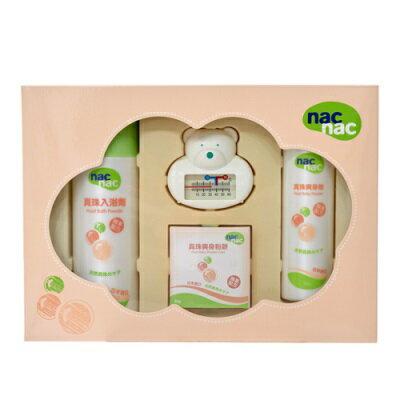 nac nac 真珠酵素禮盒(4件組)