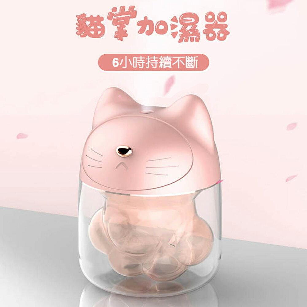 【智選生活】USB可愛貓咪造型三合一夜燈薰香加濕器