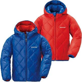 Mont-Bell 雙面羽絨外套 兒童款3-7歲 Reversible Down Parka 1101488 RB/RD 寶藍/橘紅