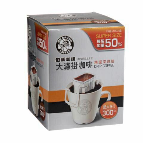 伯朗大濾掛咖啡 精選深烘焙 10入/盒 【合迷雅好物商城】