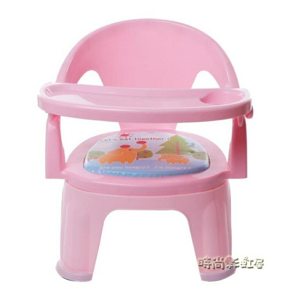 兒童餐椅叫叫椅帶餐盤寶寶吃飯桌兒童椅子餐桌靠背寶寶小凳子塑料MBS「時尚彩虹屋」 1