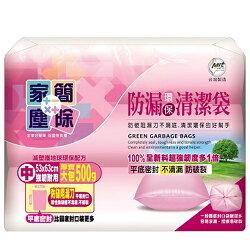 【家簡塵除】防漏清潔袋中(500g3入)