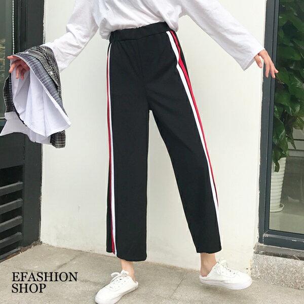 寬褲-側白紅條開叉鬆緊腰寬褲-eFashion預【H15720700】